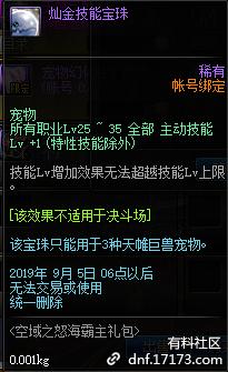 QQ截图20190731093824.png