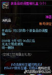 QQ截图20190731094004.png