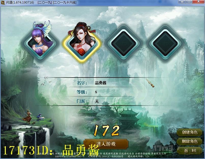 二〇一九 (1).png