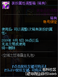QQ截图20190731093951.png