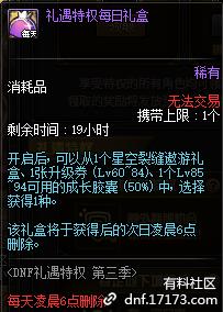 QQ截图20190801110031.png