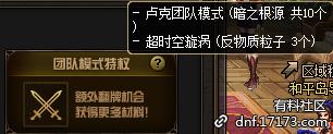 QQ截图20190801110010.png