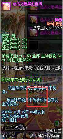 QQ截图20190807114950.png