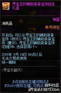 QQ截图20190814005244.png