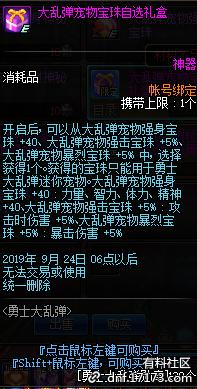 QQ截图20190814010830.png