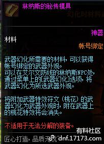 QQ截图20190814004727.png