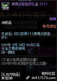 QQ截图20190814005643.png