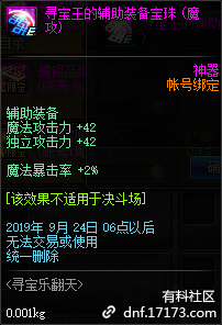 QQ截图20190814005259.png