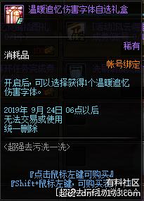QQ截图20190814005453.png