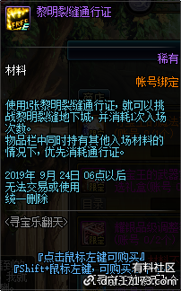 QQ截图20190814005224.png