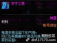 QQ截图20190814004833.png