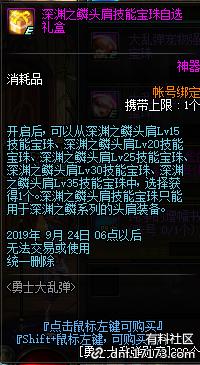 QQ截图20190814010749.png