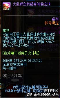 QQ截图20190814010812.png
