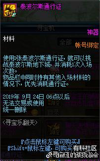 QQ截图20190814005230.png