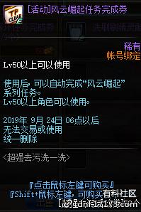 QQ截图20190814005513.png