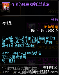 QQ截图20190814005649.png