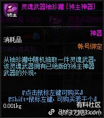 QQ截图20190814004922.png