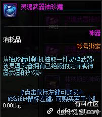 QQ截图20190814004839.png