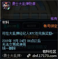 QQ截图20190814010722.png