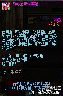 QQ截图20190814005211.png