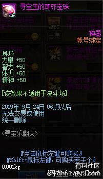 QQ截图20190814005204.png