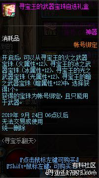 QQ截图20190814005236.png
