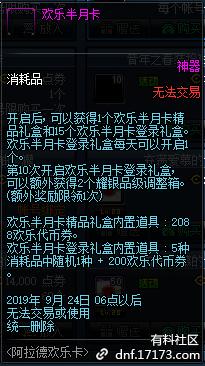 QQ截图20190815155827.png