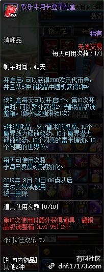 QQ截图20190815155959.png