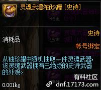 QQ截图20190816194833.png