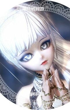 灵女高冷白瞳