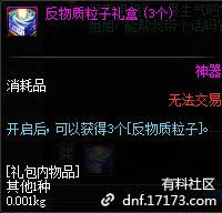 QQ截图20190823232212.png