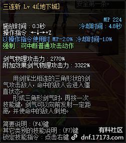 QQ截图20190825233529.png