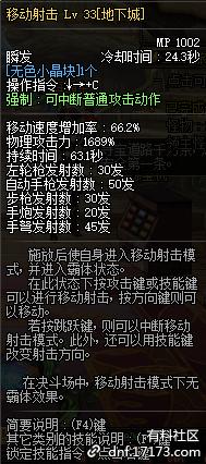 QQ截图20190826163531.png