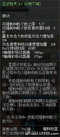 QQ截图20190826201411.png