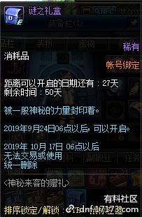 QQ截图20190828190714.png