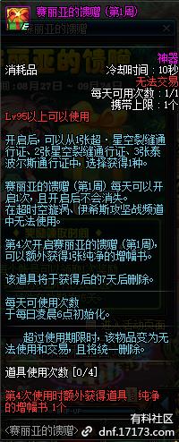 QQ截图20190828190919.png
