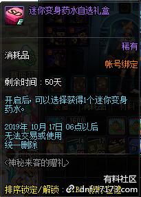 QQ截图20190828190708.png