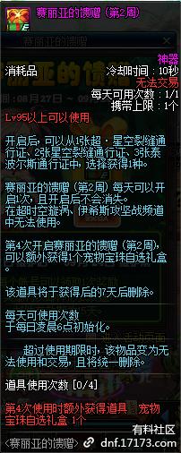 QQ截图20190828190927.png