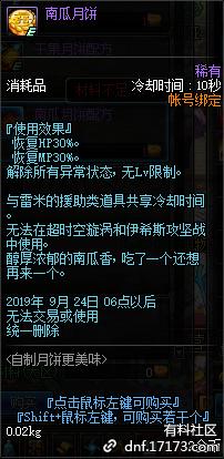 QQ截图20190829154156.png