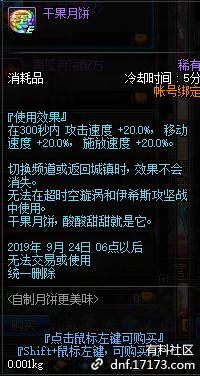 QQ截图20190829154141.png