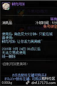 QQ截图20190829154114.png