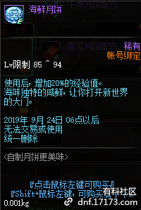 QQ截图20190829154149.png