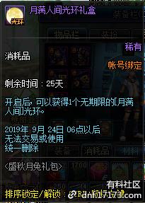 QQ截图20190830183616.png