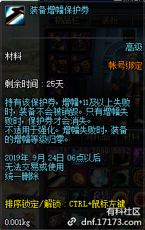 QQ截图20190830184109.png