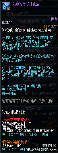 QQ截图20190830183733.png