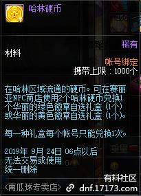 QQ截图20190830183805.png
