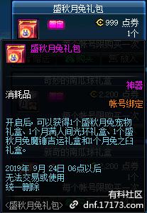 QQ截图20190830183539.png