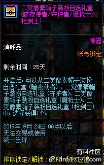 QQ截图20190830184040.png