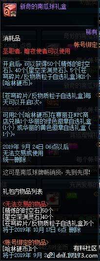 QQ截图20190830183739.png