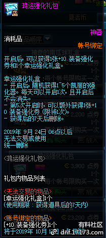 QQ截图20190830183924.png